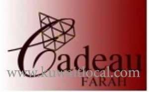 cadeau-farah-watches-and-jewellery-kuwait