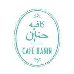 cafe-hanin-kuwait