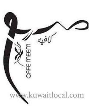 cafe-meem-sharq-kuwait