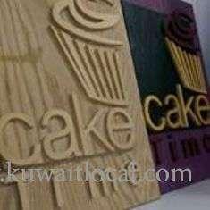caketime-kuwait