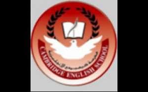 cambridge-english-school-hawally-kuwait