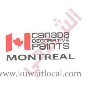 canada-decorative-paints-montreal-kuwait