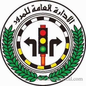 general-directorate-of-traffic-kuwait