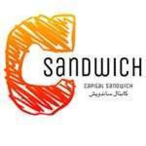 capital-sandwich-kuwait