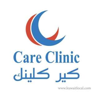 care-clinic-kuwait