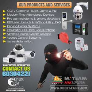 orient-eagle-security-devices-and-systems-company--kuwait