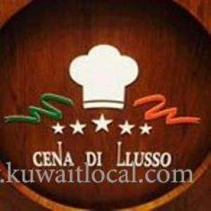 cena-de-luso-restaurant-kuwait