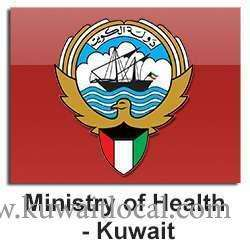 center-for-family-of-international-classification-of-diseases-kuwait