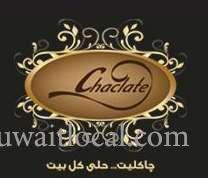 chaclate-sweets-company-al-riqai-kuwait