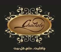 chaclate-sweets-company-mangaf-kuwait