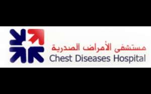 chest-diseases-hospital-kuwait-city-kuwait