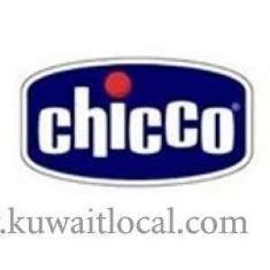 chicco-salmiya-kuwait