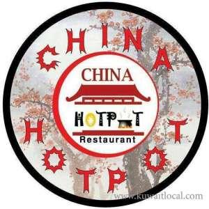 china-hotpot-kuwait