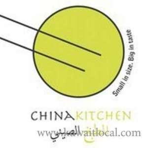 china-kitchen-salmiya-kuwait