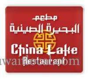 china-lake-mangaf-kuwait