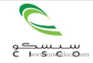 cisco-trading-company-kuwait-city-kuwait