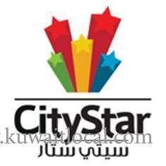 city-star-central-market-jahra-kuwait