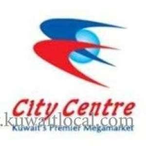 city-xpress-supermarket-dasma-kuwait