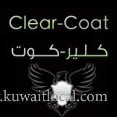 clear-coat-al-fanar-mall_kuwait