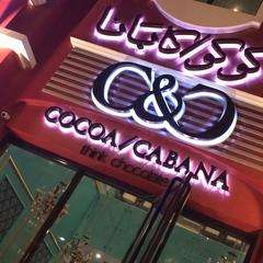 cocoa-cabana-mangaf-kuwait