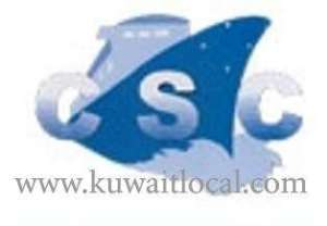 combined-shipping-company-k-s-c-c-kuwait
