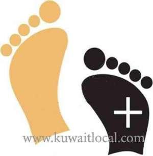 comfeet-kuwait-kuwait