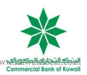 commercial-bank-of-kuwait-cbk-fahaheel-1-kuwait