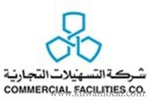 commercial-facilities-company-hawalli-kuwait