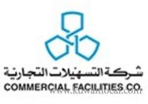 commercial-facilities-company-hawalli-kuwait