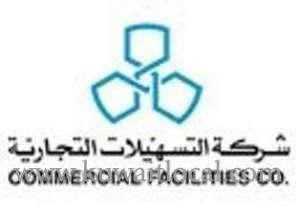 commercial-facilities-company-sulaibikhat-kuwait