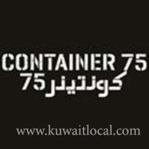 container-75-restaurant-jabriya-kuwait