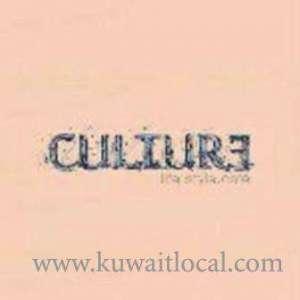 culture-cafe-salmiya-kuwait