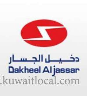 dakheel-aljassar-for-electrical-industries-fahaheel-kuwait