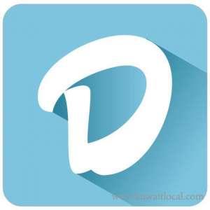 dana-berkeley-trading-company-kuwait
