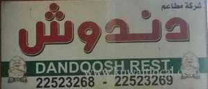 dandoosh-restaurant-salmiya-kuwait