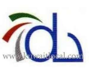 danish-general-trading-contracting-company-kuwait