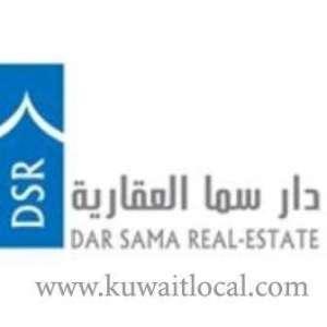 dar-sama-real-estate-company-kuwait