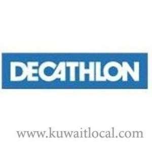decathlon-salmiya-kuwait