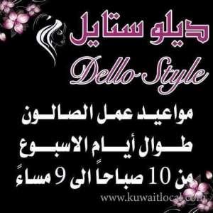 dello-style-beauty-salon-kuwait