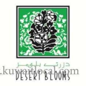 dessert-blooms-shuwaikh-kuwait