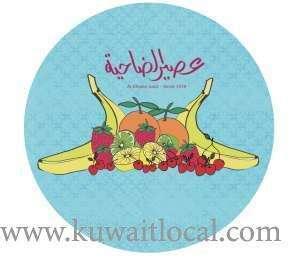 dhahia-juice-nuzha-kuwait
