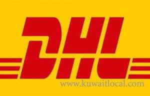 dhl-express-fahaheel-kuwait