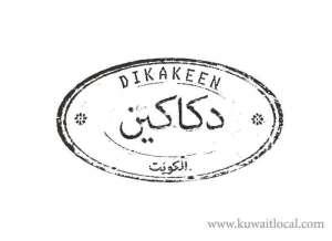 dikakeen-kuwait-city-kuwait