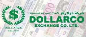 dollarco-exchange-hawally-kuwait