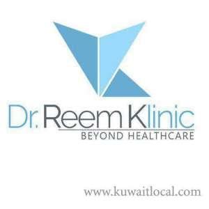 dr-reem-clinic-kuwait
