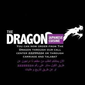 dragon-japanese-restaurant-kuwait