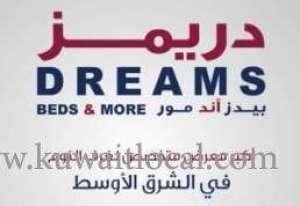 dreams-beds-more-furniture-shuwaikh-kuwait
