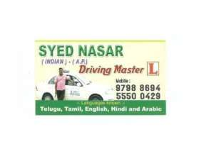 syed-nasar-driving-class-kuwait