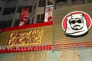 dukkan-burger-shamiya-kuwait