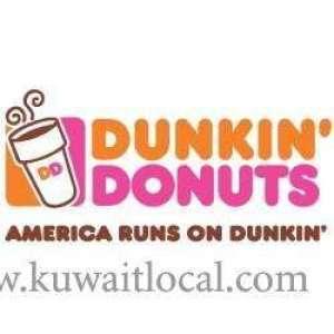 dunkin-donuts-sabahiya-kuwait
